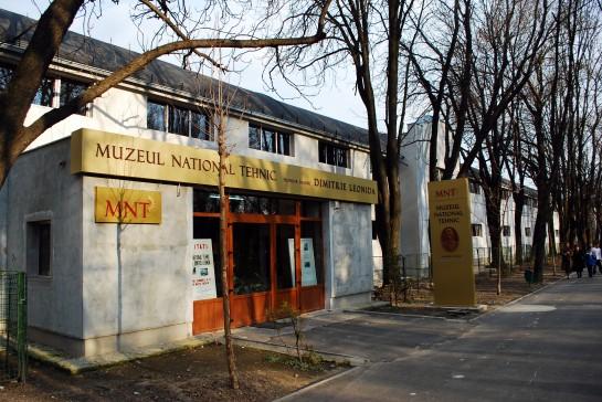 """Muzeul Tehnic """"Prof. Ing. Dimitrie Leonida"""""""